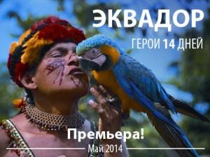 kostya01-2